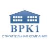 ООО Строительная компания ВРК1 Москва