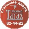 "Фирма ""Taraz"" Великий Новгород"