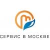 ИП Сервис в Москве Москва