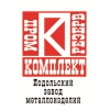ЗАО Промкомплектрезерв Москва