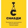 ООО СНАБДИ Череповец