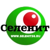 ООО Селенит Оренбург