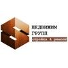 ООО НЕДВИЖИМ ГРУПП Краснодар