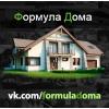 ООО Формула Дома