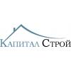 ООО Капитал Строй Москва