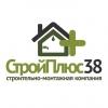 ИП СтройПлюс38 Иркутск