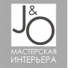 ИП Мастерская Интерьера Пенза