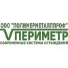ООО ПолимерМеталлПроф Краснодар