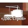 ООО ДМС-Строй Челябинск