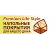Салон Интерьера Premium Life Тула