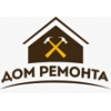 ООО Дом Ремонта-52 Нижний Новгород