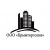 ООО Крымторгсоюз Симферополь