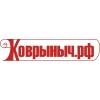 ООО Коврыныч.рф Екатеринбург