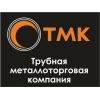 ООО ТМК Екатеринбург