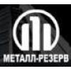 ООО МЕТАЛЛ-РЕЗЕРВ Казань