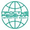 ИП Простые решения Новороссийск