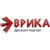 "ООО ЦСТ ""Эврика"""