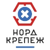 ООО НордКрепеж Санкт-Петербург
