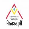 ООО Алазара Стерлитамак