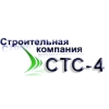 ООО СТС-4 Чебоксары