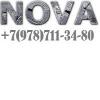 ООО Nova Симферополь