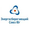 ООО Энергосберегающий Союз Юг Ростов-на-Дону