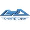 ООО СтальТД Строй Санкт-Петербург