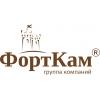 Группа компаний «ФортКам» Ульяновск