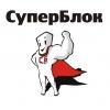 ООО СуперБлок Уфа
