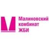 ООО Малиновский комбинат ЖБИ