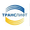 ООО ТРАНСЛИФТ