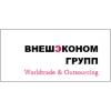 ООО ВНЕШЭКОНОМ ГРУПП Челябинск