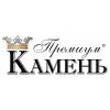 ИП Премиум Камень Ростов-на-Дону