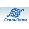 ООО СтальПром