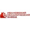 ООО Ивановский механический завод Иваново