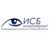 ТОО ИСБ Инжиниринг Казахстан