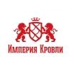 Мастер Нижний Новгород