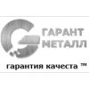 ООО Гарант Металл Москва