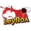 ИП Компания LeyПол