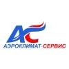 ООО АЭРОКЛИМАТ-СЕРВИС