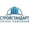 ООО Группа компаний «СТРОЙСТАНДАРТ»