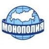 """ООО Торговая Компания """"Монополия"""""""