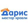 ООО Компания Дарис Москва