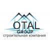 """ООО Строительная компания """"OTAL Group"""" Краснодар"""