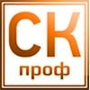 ООО СК ПРОФ Липецк