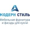 ООО Модерн-Стиль А Москва