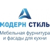 ООО Модерн-Стиль А