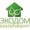 ЭкоДом Екатеринбург Екатеринбург