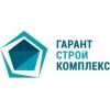 ООО ГарантСтройКомплекс Тюмень