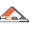 ООО Строительная компания НОВА